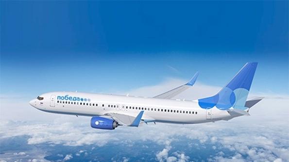 Pobeda er et nytt flyselskap på den europeiske lavprishimmelen.
